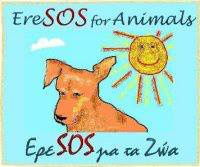 Eresos for Animals Logo
